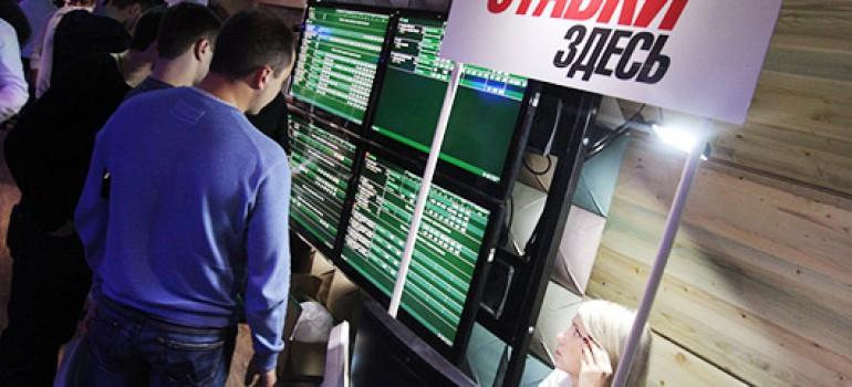 Современные электронные букмекерские конторы, нюансы работы