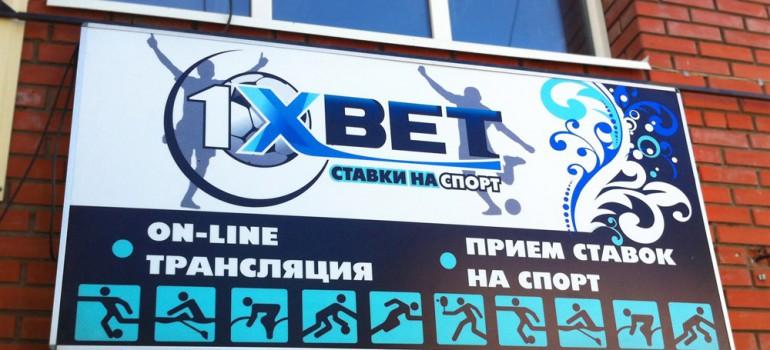 Миннесота даллас прогноз баскетбол узбекистан