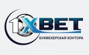 Букмекерские конторы России, стоит ли играть и где лучше