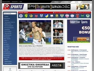 Обзор БК 24sportsweb