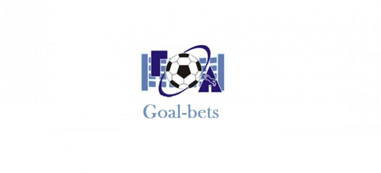 Обзор БК Goal Bets