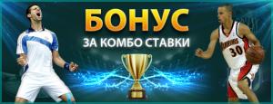 Обзор БК Rubet