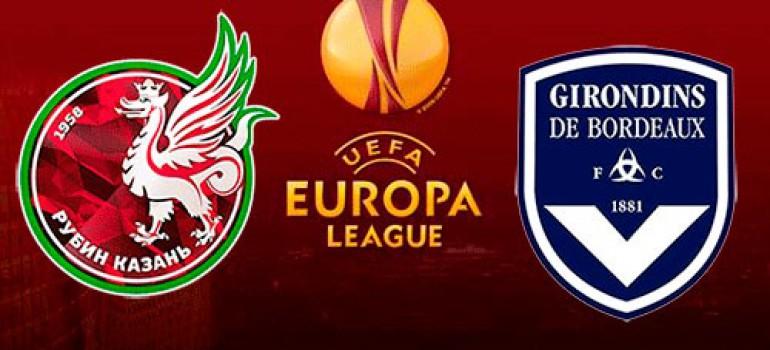 Прогноз на игру Рубин – Бордо, 01.10.2015, Лига Европы