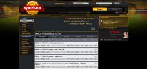 Обзор БК Sportaq