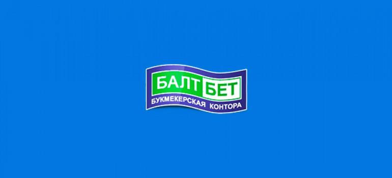 Обзор БК Baltbet