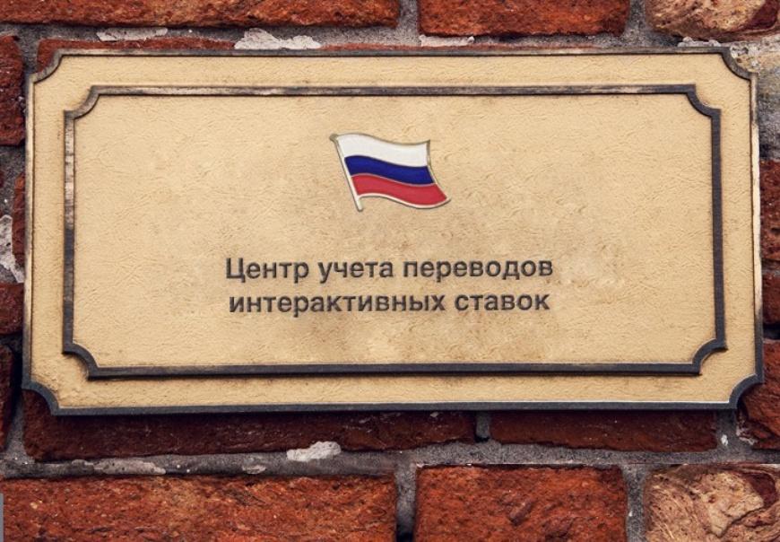 В России теперь официально стартовала деятельность ЦУПИС