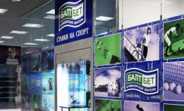 БалтБет расширяет возможности свои клиентов и предлагает придумать новые рынки ставок на киберспорт