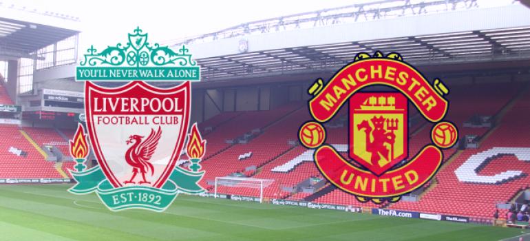 Прогноз на игру Ливерпуль – Манчестер Юнайтед, 10.03.2016, Лига Европы
