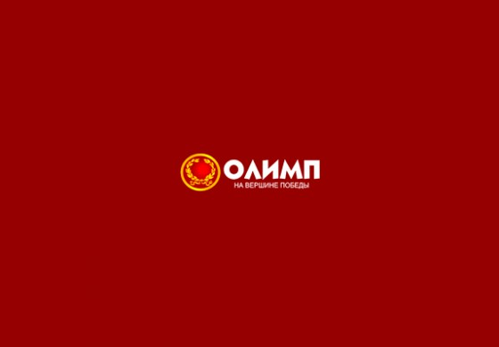 Обзор БК Олимп