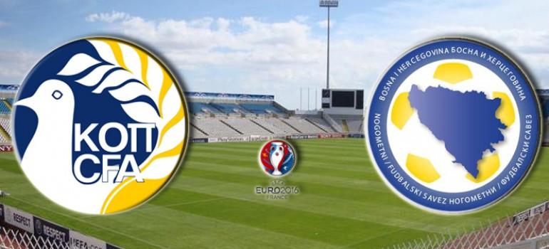 Прогноз на игру Кипр – Босния, 13.10.2015, Евро-2016