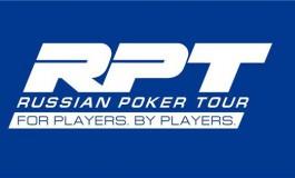 К проведению в Минске запланирован турнир RTP на 14-22 ноября