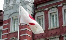 Казино в Японии откроют не раньше 2026-го года
